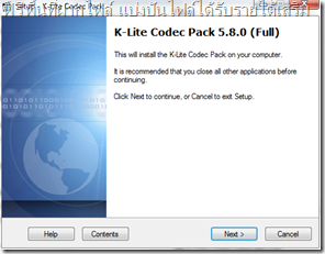 video_codec_pack