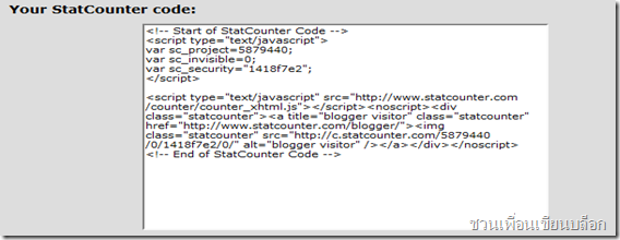 recive_code_stat_counter