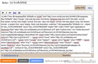 code html scribd_blogpsot