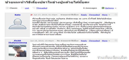 blog,เวบบอร์ด,forum,blogspot