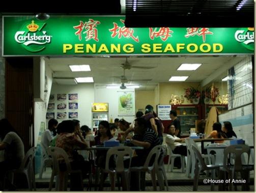 Penang Seafood Restaurant Kuching