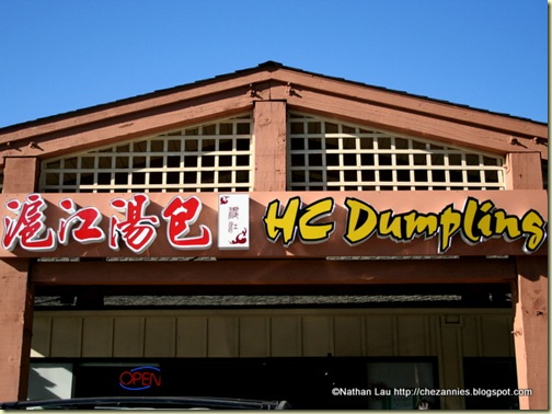 HC Dumpling in Cupertino