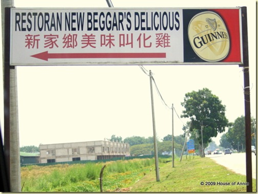 Restoran New Beggar's Delicious, Ijok, Selangor