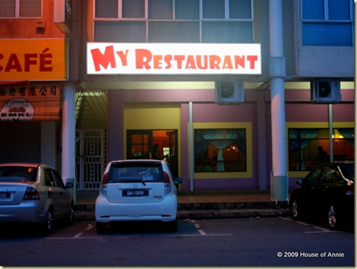my restaurant kuching