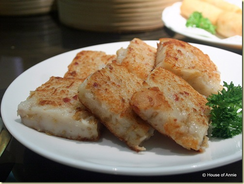 radish cake at noble house singapore