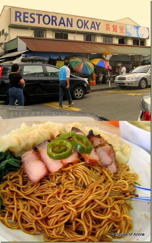 Restoran Okay SS2 Wan Tan Mee