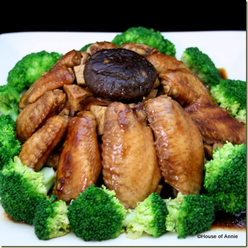 Steamed Chicken Wings with Taro and Mushroom