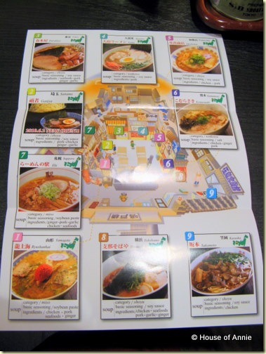 ramen museum menu