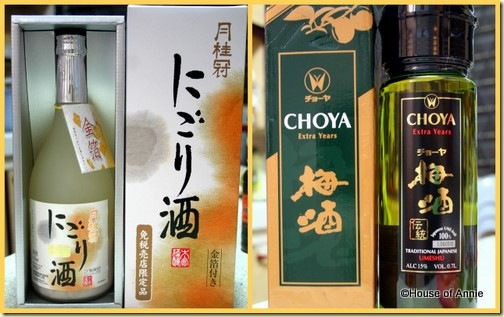 wine and choya umeshu