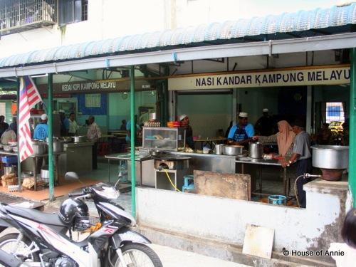 [Nasi Kandar Kampong Melayu Penang[2].jpg]
