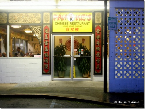 Pah Ke's Chinese Restaurant Kaneohe