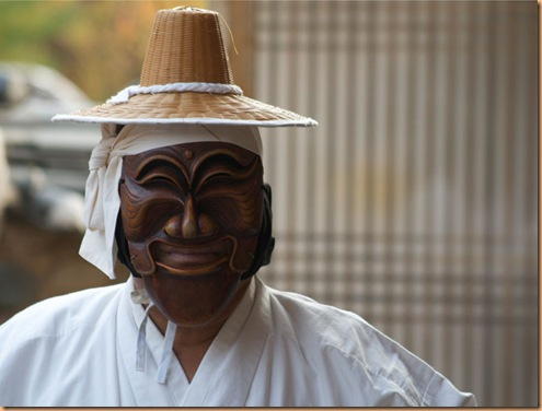 south_korean_traditional_mask_culture