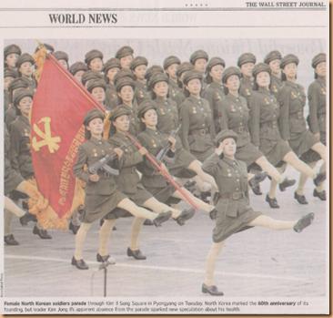 northkoreawomenarmy