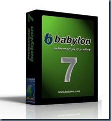 Babylon Pro 7