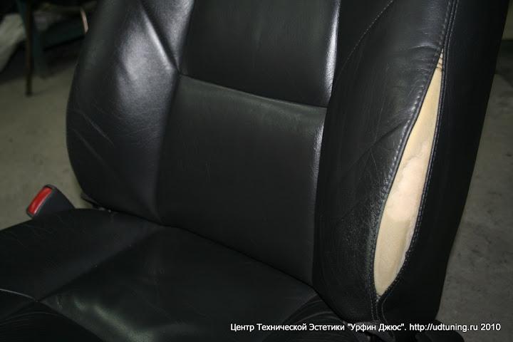 Ремонт сидения на вольво