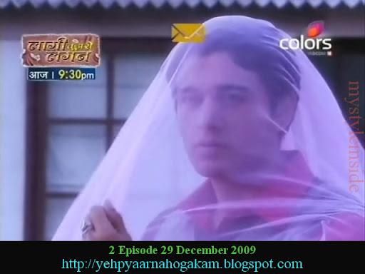 Gaurav Khanna as Abeer Vajpayee yeh pyaar na hoga kam wallpapers