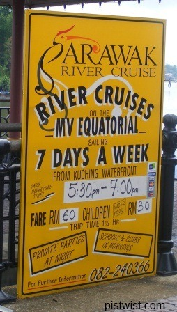 cruise rate