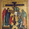 Зняття з хреста. Середина XVI ст.