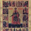 Святой Георгий в житии.jpg