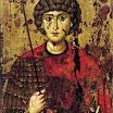 Георгий. Начало XII в.jpg