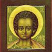 Христос Еммануил. 1697.jpg