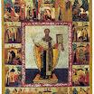 Василий Великий. XVI в.jpg