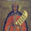 Святая Екатерина. XVII в.jpg