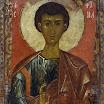 Апостол Фома.jpg