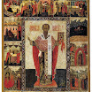 Святой Стефан Пермский с житием. Конец XVI в. Сольвычегодский музей.jpg