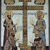 Кийский крест с предстоящими.jpg