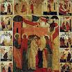 Введение во храм. XVI в.jpg