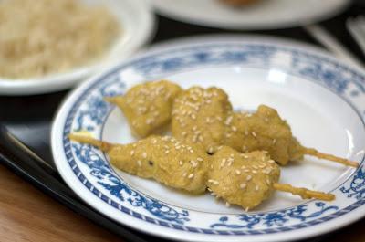 Pincho de pollo (boti Kebab), Basmati