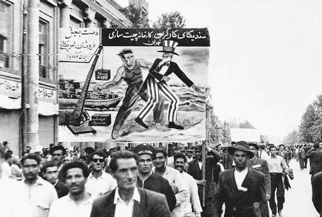 tehran-protest-1951