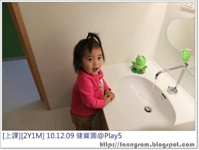 IMG_4892
