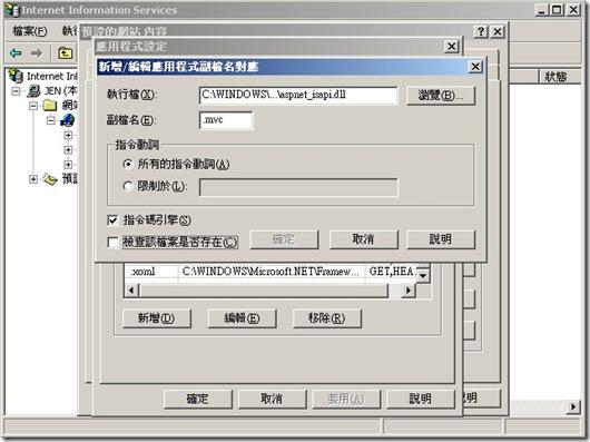 2010-07-30_170512