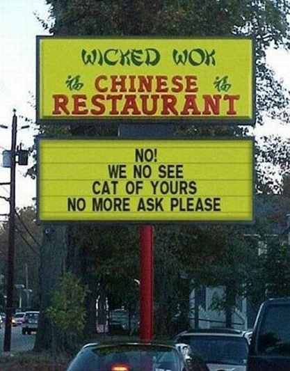 funny-sign-chinese-restaurant