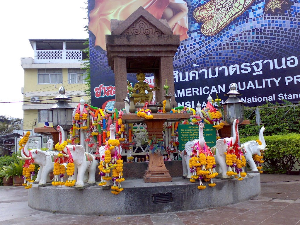 Udon Thani.jpg