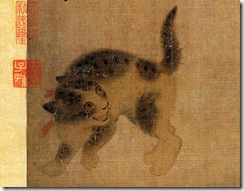 Japanese bobtail cat from 1000 years ago