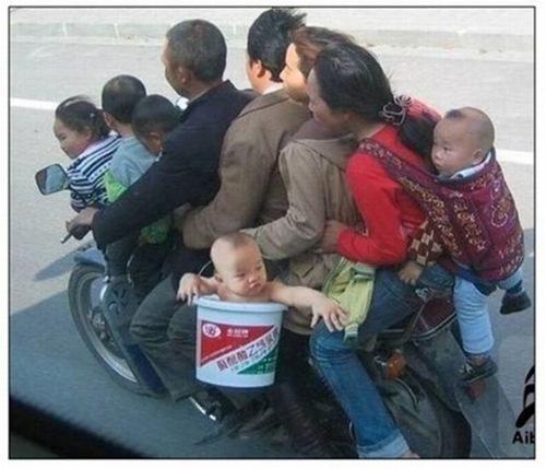 family ride1