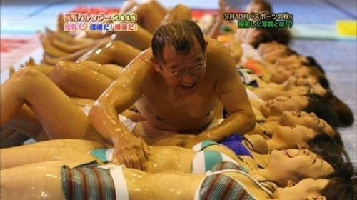 Daily japanp