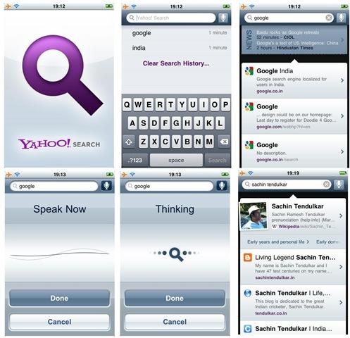 [Yahoo search app[3].jpg]