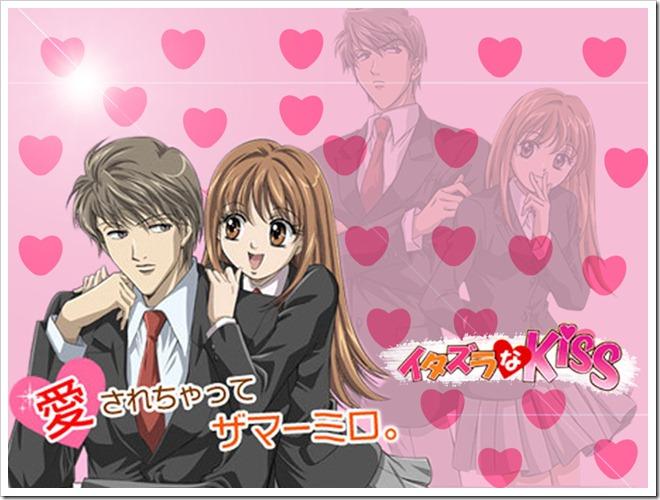 animefact-itazura-na-kiss1