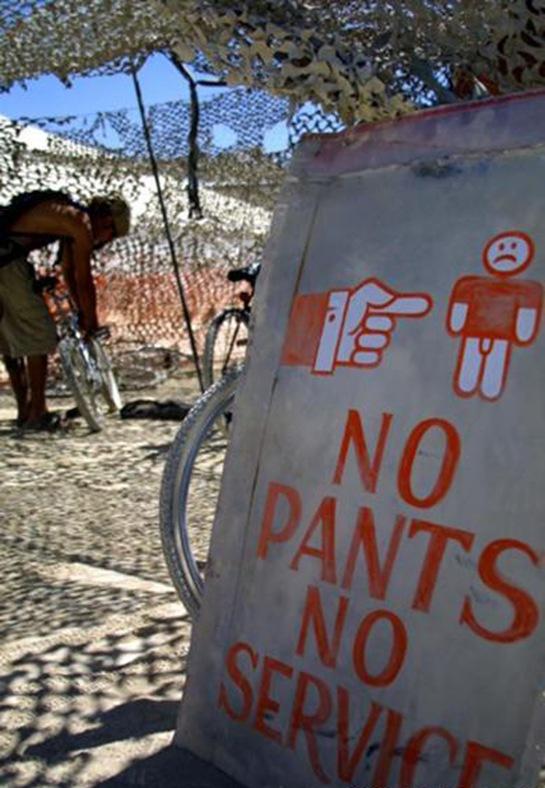 No Pants No Service
