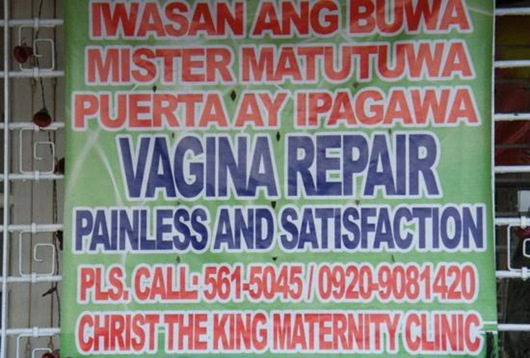 Christ The King Maternity Clinic