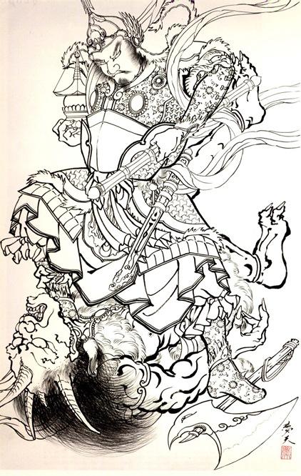 demon41