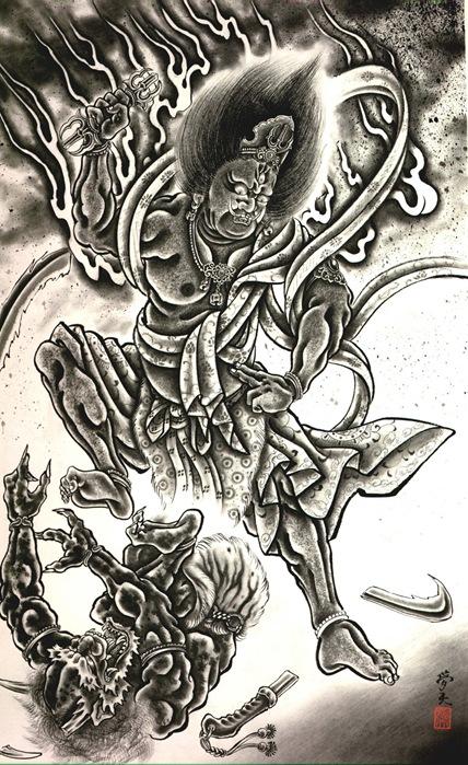 demon34