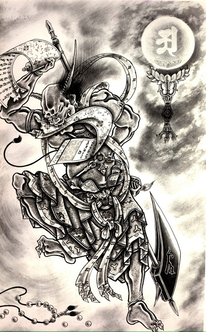 demon38