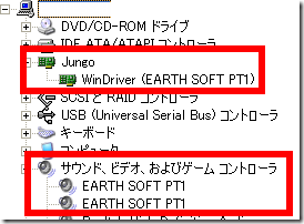 device_manager_PT1b