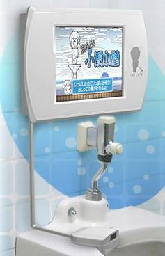 Toylet the toilet game from Sega Japan