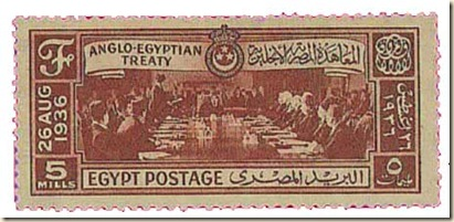 Anglo-Egyptian Treaty 1936